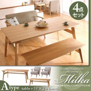 送料無料 天然木北欧スタイル ソファダイニング Milka ミルカ ダイニング4点セット(Aタイプ) 食卓セット 食卓テーブルセット ダイニングテーブルセット ダイニングセット 040605025