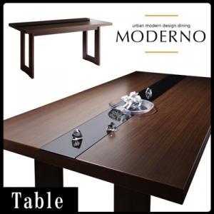 送料無料 アーバンモダンデザインダイニング MODERNO モデルノ ウッド×ブラックガラスダイニングテーブル単品(幅150) 食卓テーブル 040605227