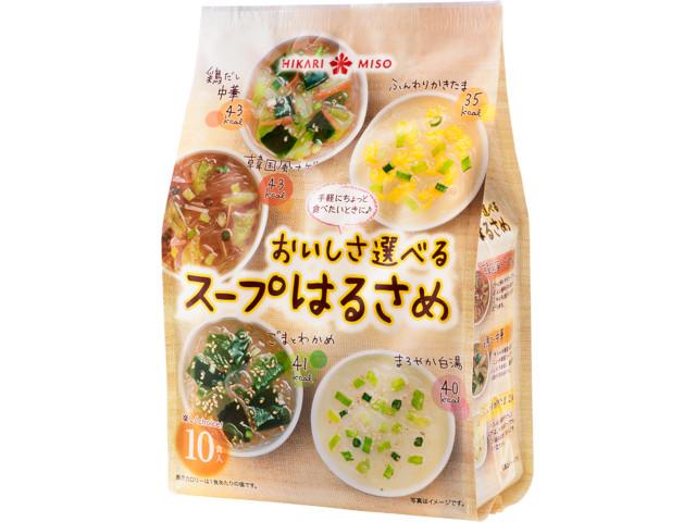 ひかり味噌 おいしさ選べるスープはるさめ 10食 x8 *