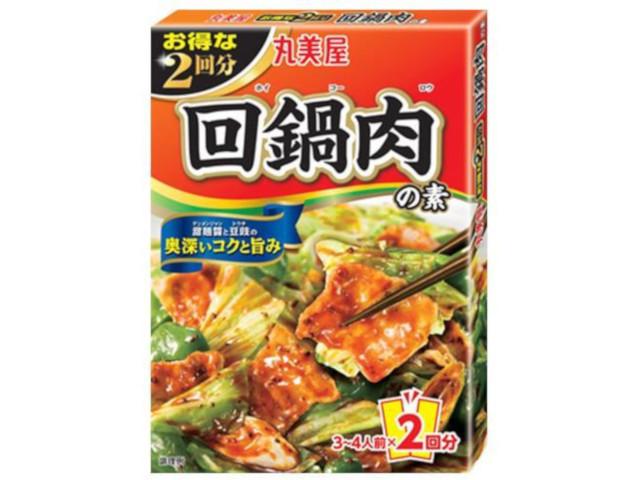 丸美屋 お得な2回分 回鍋肉の素 70gx2袋 x10 *