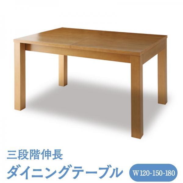 ダイニングテーブル 伸縮 [ダイニングテーブル W120-180単品 北欧デザイン 伸縮ダイニングシリーズ Sual スアル]