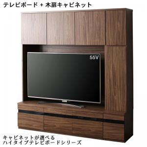ハイタイプテレビボードシリーズ Glass line グラスライン 2点セット(テレビボード+キャビネット) 木扉