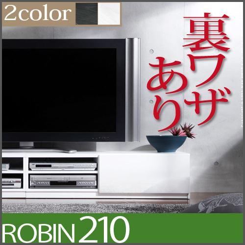 テレビ台 テレビボード ローボード 背面収納TVボード ロビン 幅210cm AVボード テレビラック TVラック 鏡面キャスター付き木製リビング収納