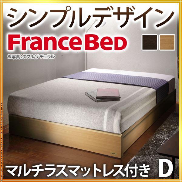 フランスベッド ダブル マットレス付き ヘッドボードレスベッド バート 収納なし ダブル マルチラススーパースプリングマットレスセット 木製 国産 日本製 シンプル