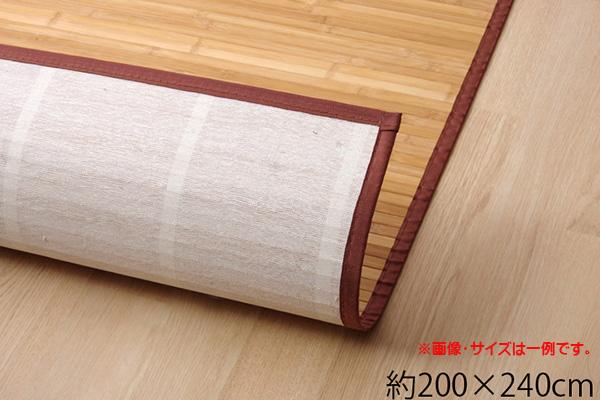 竹ラグ 竹カーペット 3畳 無地 皮下使用 『ローマ』 ライトブラウン 約200×240cm 糸なしタイプ