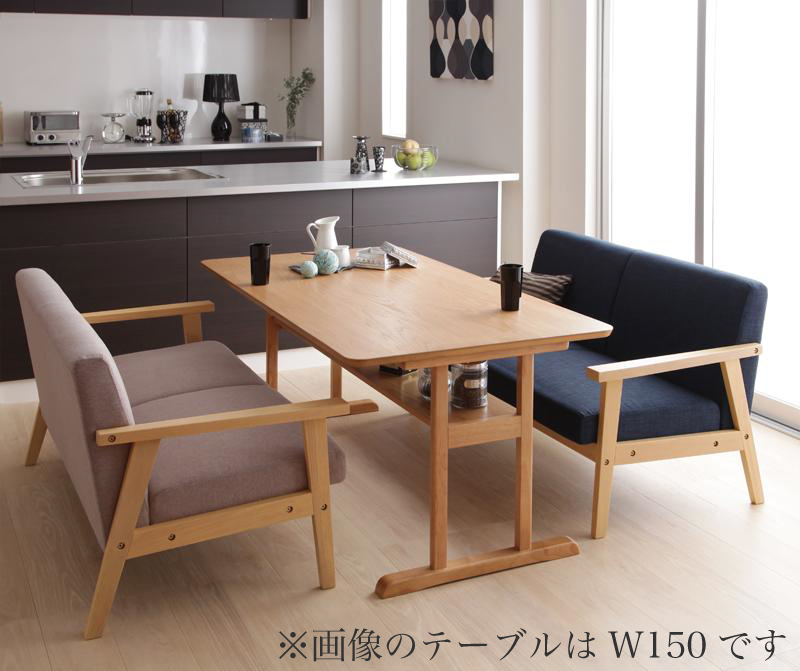 【送料無料】 モダンデザイン ソファダイニングセット HARPER ハーパー 3点 幅120セット(テーブル+2Pソファ×2) 食卓セット テーブルソファセット ダイニングテーブルセット 4人掛け 北欧