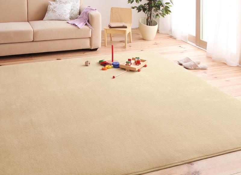 送料無料 20色×6サイズから選べる マイクロファイバーラグ 190×190cm 絨毯マット リビングラグ ダイニングラグ カーペット 500027271