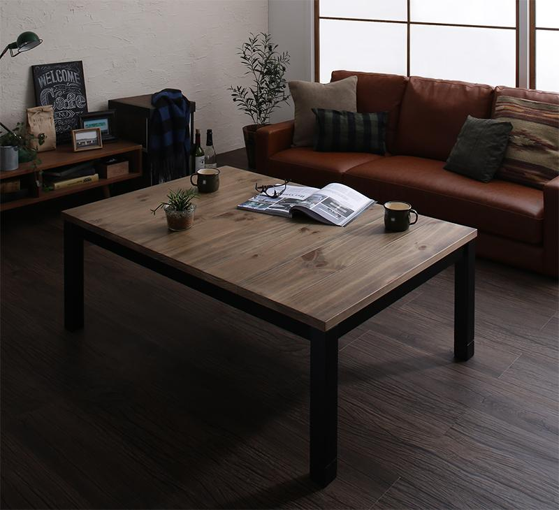 こたつ テーブル 長方形 [こたつテーブル単品 4尺長方形(80×120cm) 古木風こたつシリーズ Nostalwood FK ノスタルウッド エフケー]