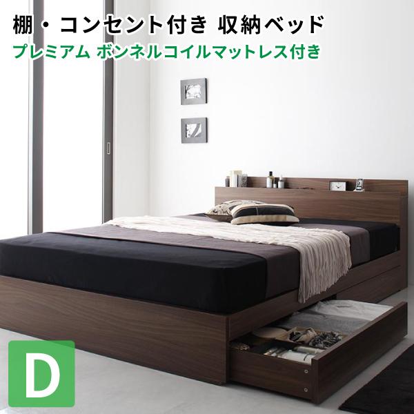 収納ベッド ダブル Common コモン プレミアムボンネルコイルマットレス付き 引出し収納 棚付き コンセント付き ダブルベッド マットレス付き マット付き 収納付きベッド