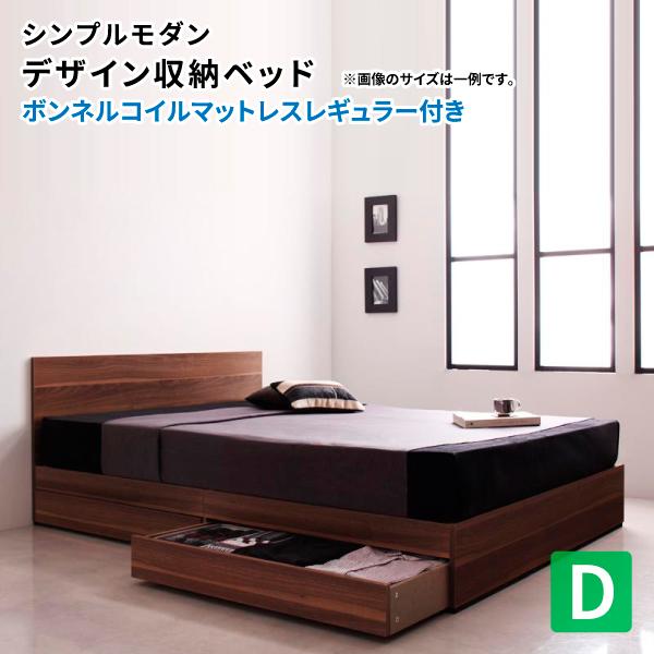 収納ベッド ダブル フラットヘッドボード Pleasat プレザート スタンダードボンネルコイルマットレス付き コンパクトベッド 引出し収納 ダブルベッド マットレス付き マット付き 収納付きベッド