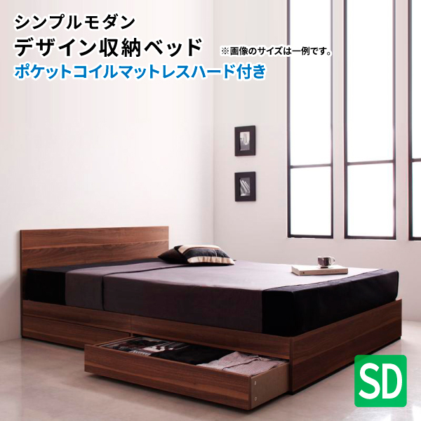 収納ベッド セミダブル フラットヘッドボード Pleasat プレザート プレミアムポケットコイルマットレス付き コンパクトベッド 引出し収納 セミダブルベッド マットレス付き マット付き 収納付きベッド