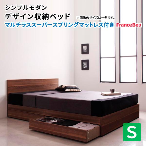 収納ベッド シングル フラットヘッドボード Pleasat プレザート マルチラススーパースプリングマットレス付き コンパクトベッド 引出し収納 シングルベッド マットレス付き マット付き 収納付きベッド
