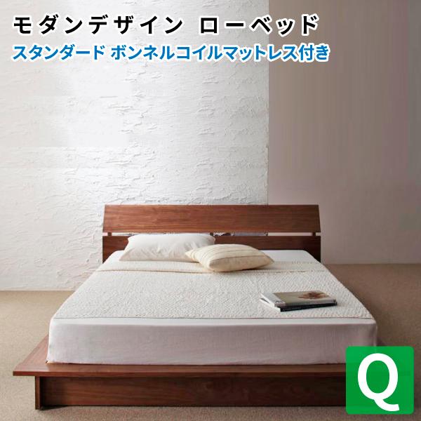 フロアベッド すのこベッド クイーン Euras ユウラス スタンダードボンネルコイルマットレス付き ローベッド ウォールナット突板 マットレスセット クイーンサイズ マット付き デザインすのこベッド 040112311