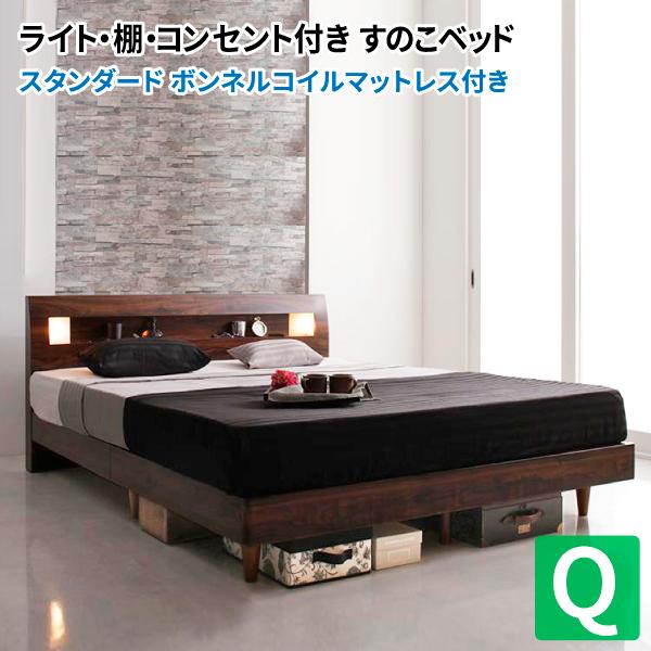 【超特価】 すのこベッド すのこベッド クイーン クイーンサイズ ヘッドライト付き コンセント付き Eleonora エレオノーラ スタンダードボンネルコイルマットレス 木製ベッド 木製ベッド クイーンサイズ マット付き 500021407, ヤシオシ:5f0537c4 --- ld49a8ed.justinstalledpanel.com