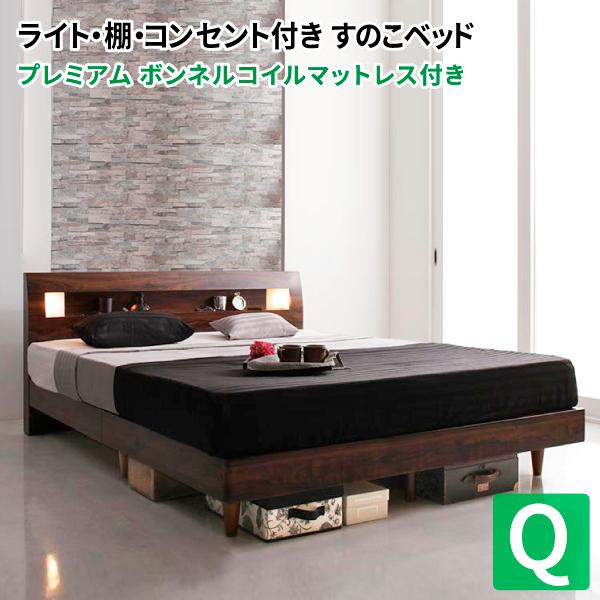 すのこベッド クイーン(SS×2) ヘッドライト付き コンセント付き Eleonora エレオノーラ プレミアムボンネルコイルマットレス 木製ベッド クイーンサイズ マット付き 500021411