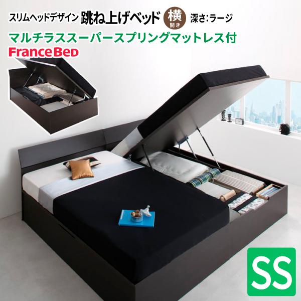 【お客様組立】ガス圧 跳ね上げ式ベッド セミシングル クリテリア マルチラススーパースプリングマットレス付き 横開き ラージ 跳ね上げベッド 収納ベッド セミシングルベッド マット付き 収納付きベッド 500022665