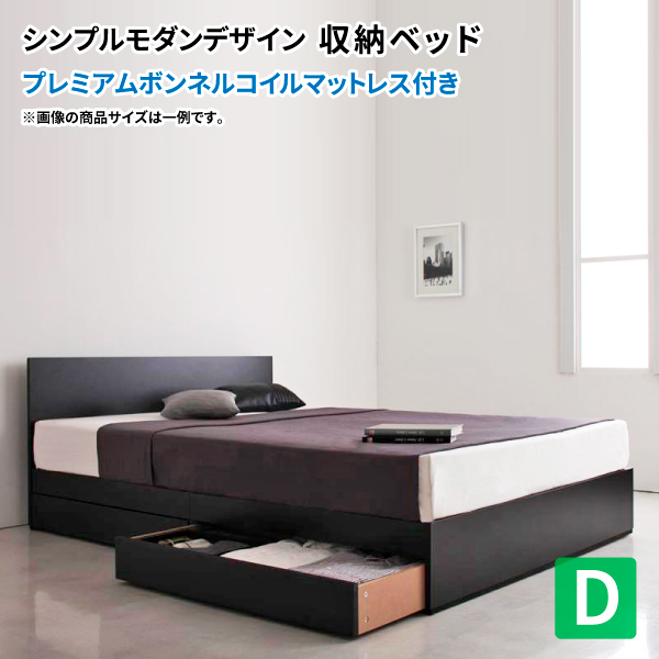 収納ベッド ダブル フラットヘッドボード ZWART ゼワート プレミアムボンネルコイルマットレス付き コンパクトベッド 引出し収納 ダブルベッド マットレス付き マット付き 収納付きベッド
