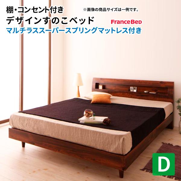 すのこベッド ダブル 棚付き コンセント付き Kleinod クライノート マルチラススーパースプリングマットレス付き デザインベッド オシャレ マットレスセット ダブルベッド マット付き