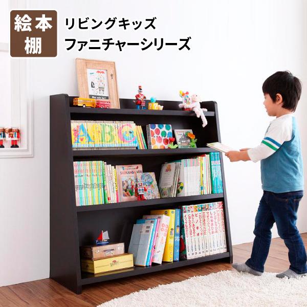 子ども 部屋 本棚