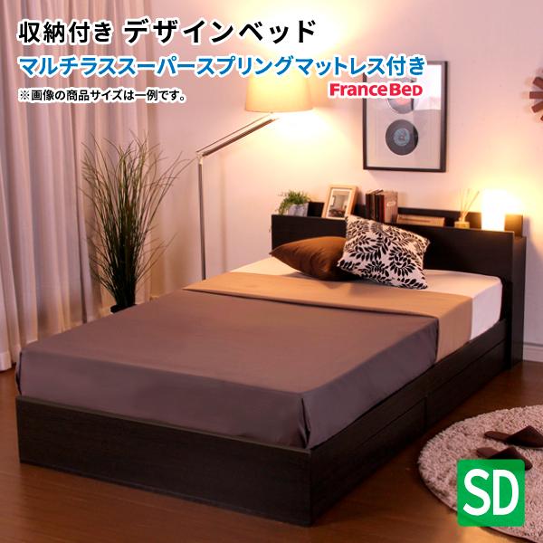 収納付きデザインベッド ソヌス (セミダブル) (マルチラススーパースプリングマットレス付き) 収納ベッド 引き出し収納 大容量 セミダブルベッド マット付き 棚付き コンセント付き