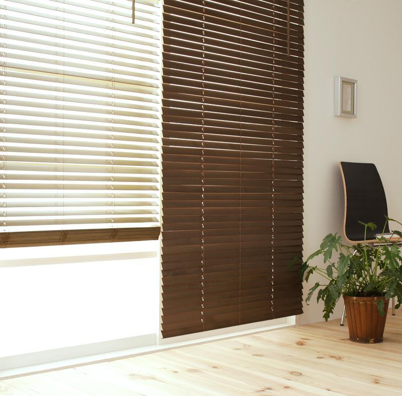 送料無料 木製ブラインド MOKUBE もくべ W88×H183 ウッドブラインド カーテン 040100772