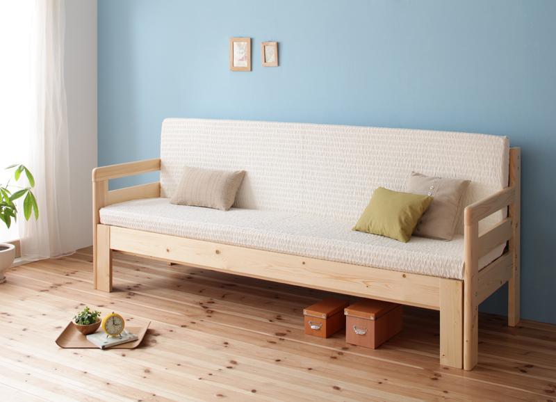 送料無料 すのこソファベッド 横幅伸縮可能 ecli エクリ マットレス付き すのこベッド 040104706