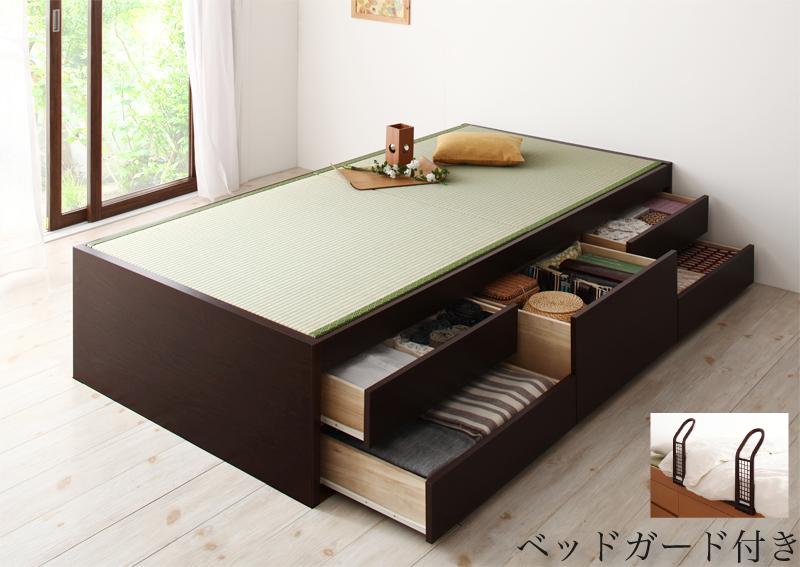 送料無料 チェストベッド シングル 畳ベッド 収納ベッド 翠緑 すいりょ フレームのみ ベッドガード付き ヘッドレス ヘッドボード無しベッド シングルベッド 040108045