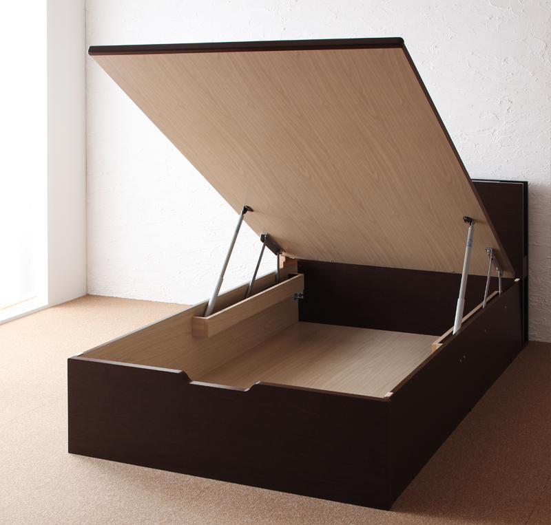 【お客様組立】畳ベッド シングル 跳ね上げベッド 月花 ツキハナ フレームのみ・ラージ 縦開き 跳ね上げ式ベッド 棚付き シングルベッド 040108613