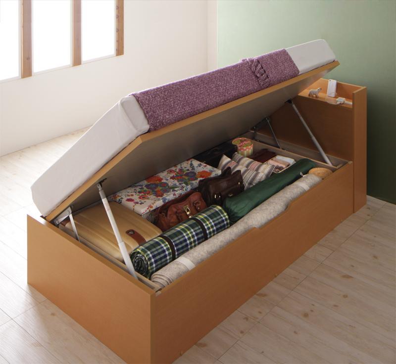 送料無料 跳ね上げベッド ショート丈 シングル お客様組立 跳上げ式ベッド Clory Short クローリーショート 薄型スタンダードボンネルコイルマットレス付き 横開き 深さラージ 日本製 マットレスセット 収納ベッド マット付き シングルベッド
