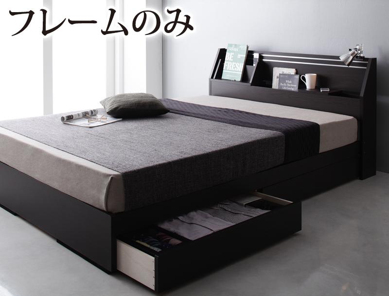 【送料無料】 収納ベッド ダブル 可動棚付き 引出し収納 BRUXA ブルーシャ フレームのみ 日本製 大容量収納ベッド ダブルベッド 収納付きベッド