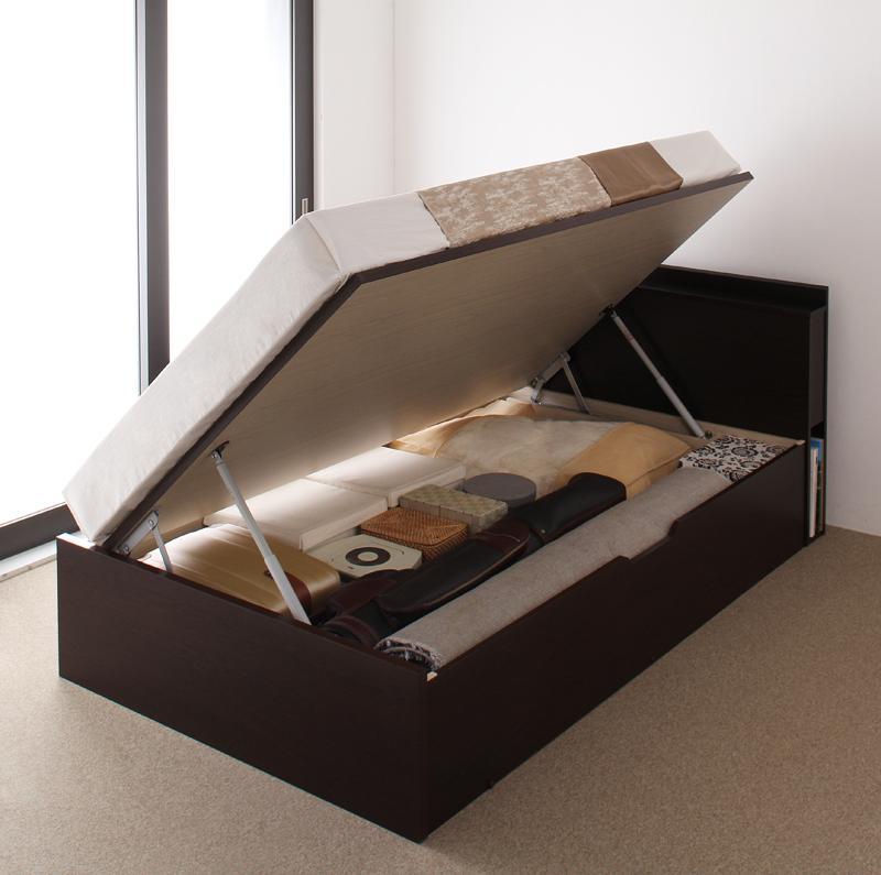 送料無料 ガス圧式跳ね上げベッド セミシングル 収納ベッド Beegos ビーゴス レギュラー SS 横開き マルチラススーパースプリングマットレス付 日本製 跳ね上げ式ベッド マットレスセット マット付き 収納付きベッド 040111520