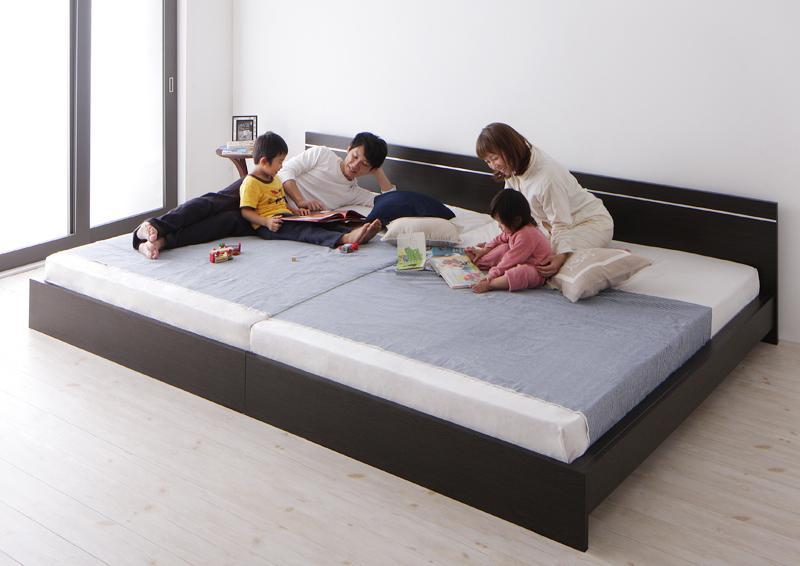 送料無料 ワイドK210 連結可能ベッド 日本製 棚なし省スペース Vermogen フェアメーゲン ポケットコイルマットレス付き ダークブラウン ホワイト ワイドキングサイズ マット付き 親子ベッド 連結ベッド 040113793