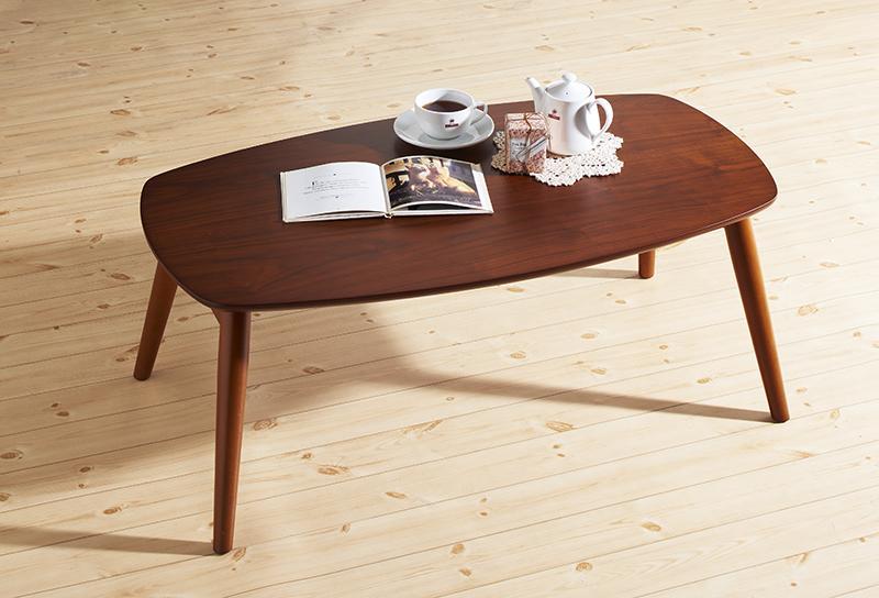 送料無料 ウォールナット北欧デザインローテーブルシリーズ remot. レモット 折りたたみテーブル センターテーブル リビングテーブル 040600996