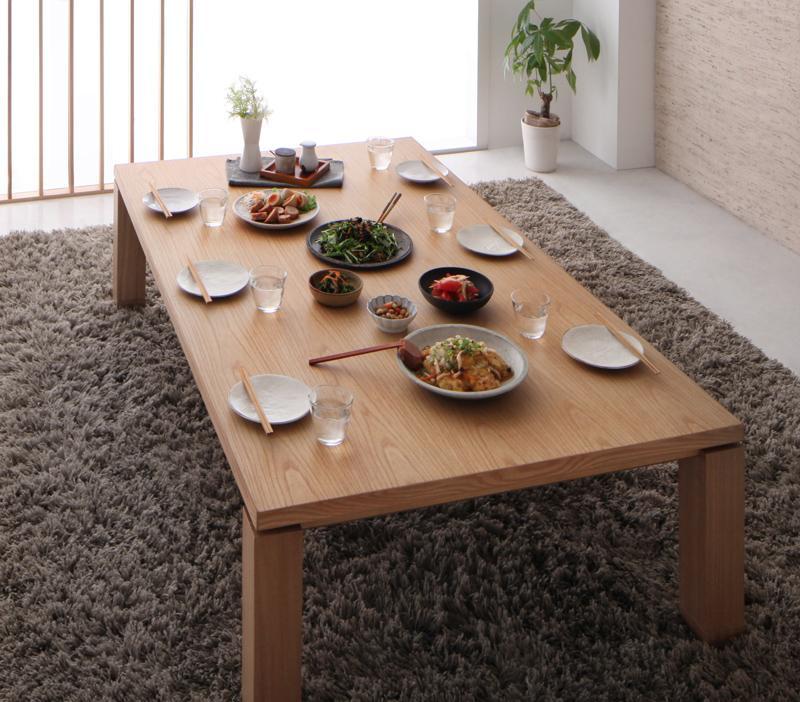 送料無料 天然木アッシュ材 和モダンデザインこたつテーブル CALORE-WIDE カローレワイド 長方形(150×90) リビングテーブル コタツテーブル 炬燵テーブル 040601364