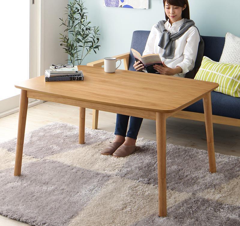 送料無料 4段階で高さが変えられる!天然木オーク材高さ調整こたつテーブル Ramillies ラミリ 長方形(105×75) リビングテーブル コタツテーブル 炬燵テーブル 040601366