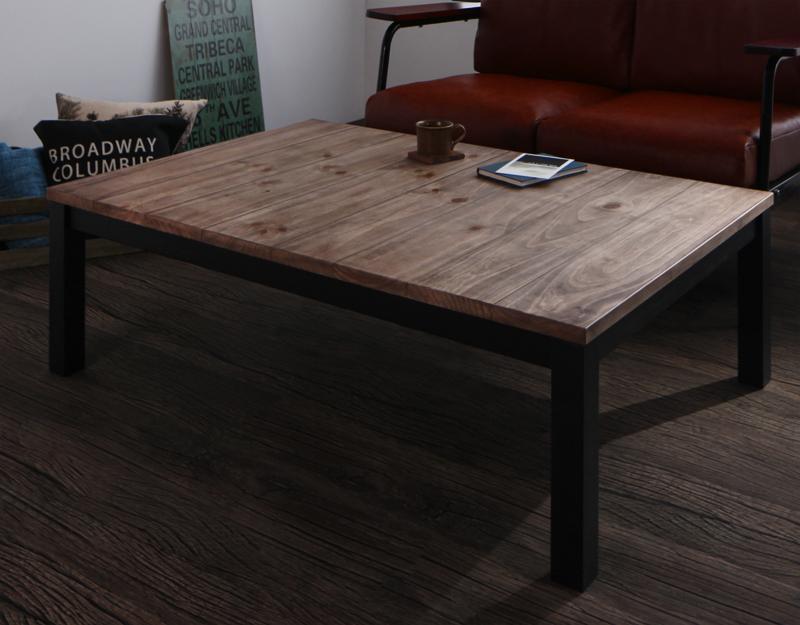 送料無料 古木風ヴィンテージデザインこたつテーブル Nostalwood ノスタルウッド 長方形(120×80) リビングテーブル コタツテーブル 炬燵テーブル 040601428