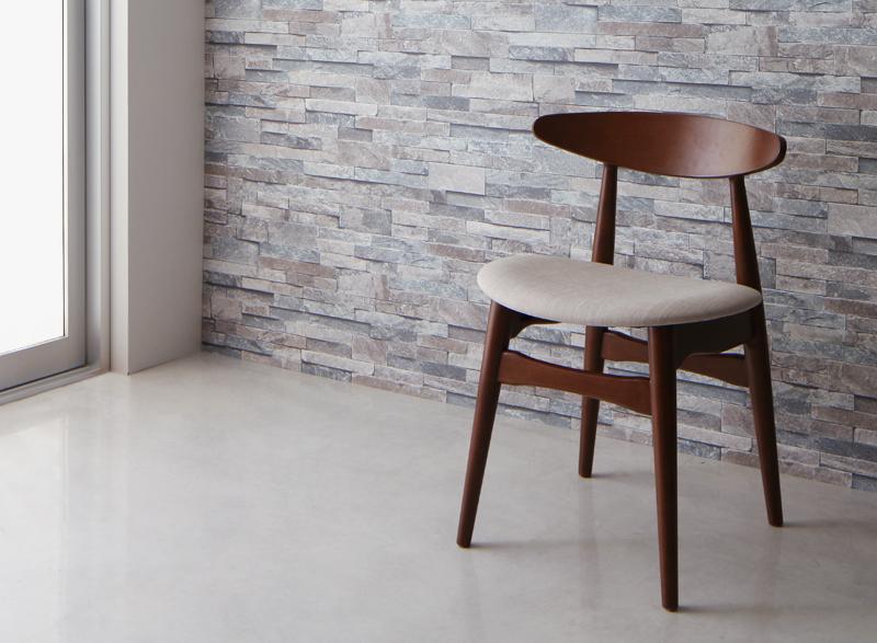 送料無料 天然木ウォールナット モダンデザイン ダイニング Pavane パヴァーヌ チェア(2脚組) 食卓イス ダイニングチェアー 食卓椅子 040601622