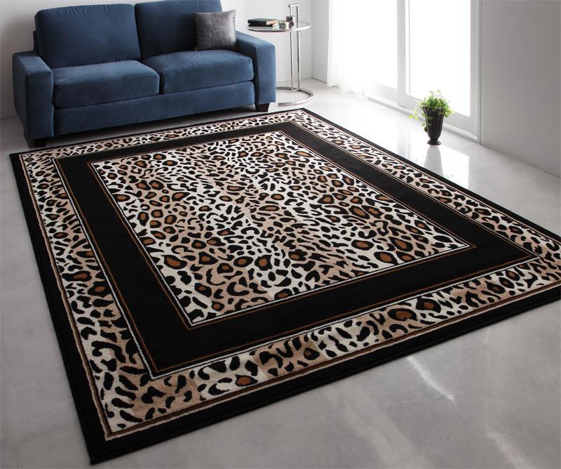 送料無料 ベルギー製ウィルトン織りヒョウ柄ラグ Leopadoro レオパドロ 120×160cm 絨毯マット カーペット 040701106