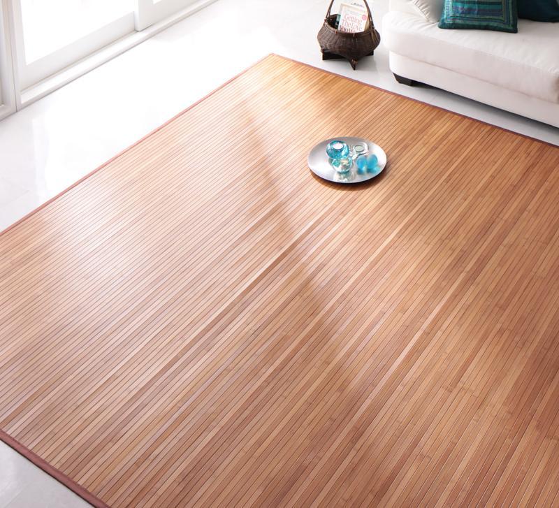 送料無料 シンプルバンブーラグ Lto エルト 180x220cm 絨毯 マット 敷き物 カーペット 040701197