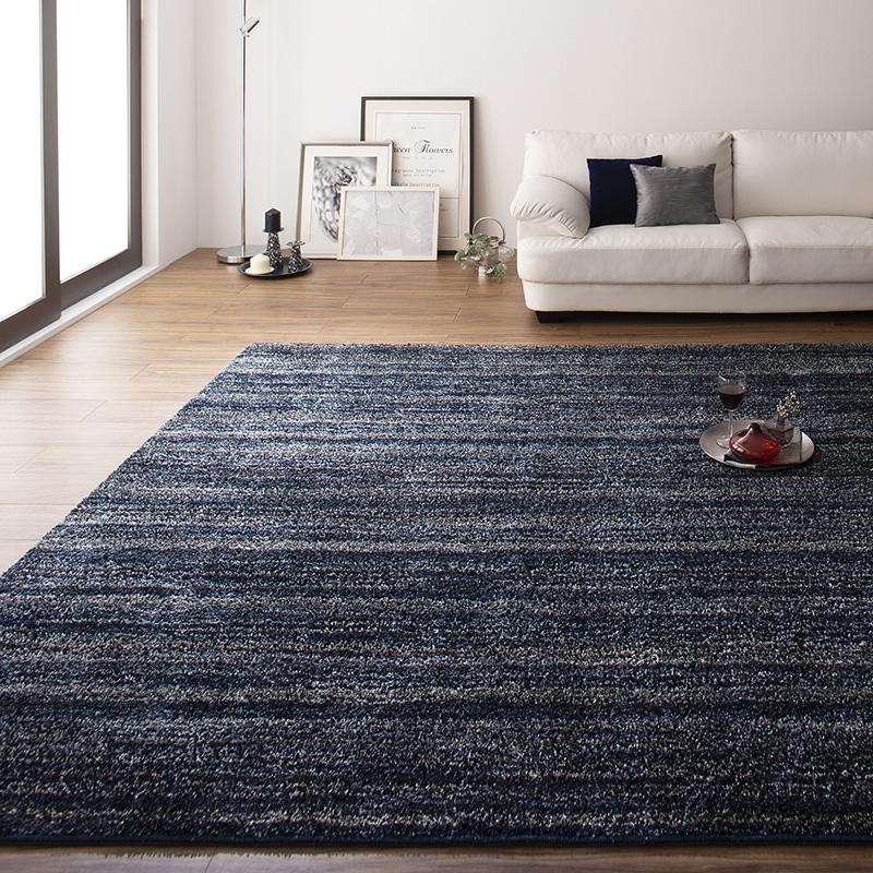 送料無料 さらふわ国産ミックスシャギーラグ rayures レイユール 200×200cm 絨毯 マット カーペット 040702166