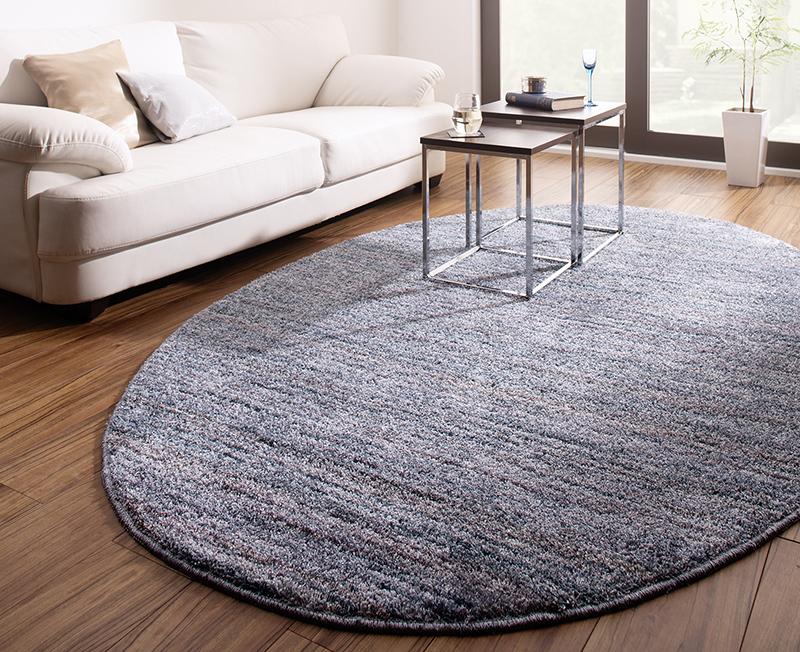 送料無料 さらふわ国産ミックスシャギーラグ rayures レイユール 140×200cm(オーバル) 絨毯 マット カーペット 040702169