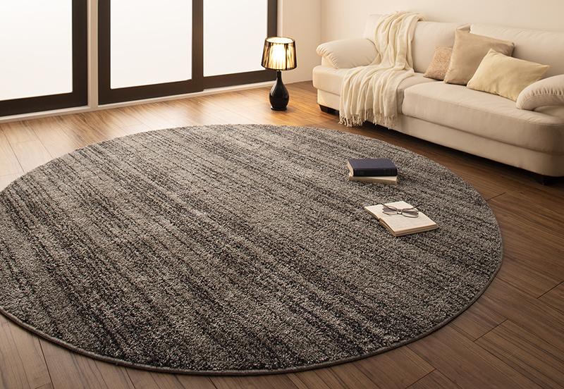 送料無料 さらふわ国産ミックスシャギーラグ rayures レイユール 直径200cm(サークル) 絨毯 マット カーペット 040702170