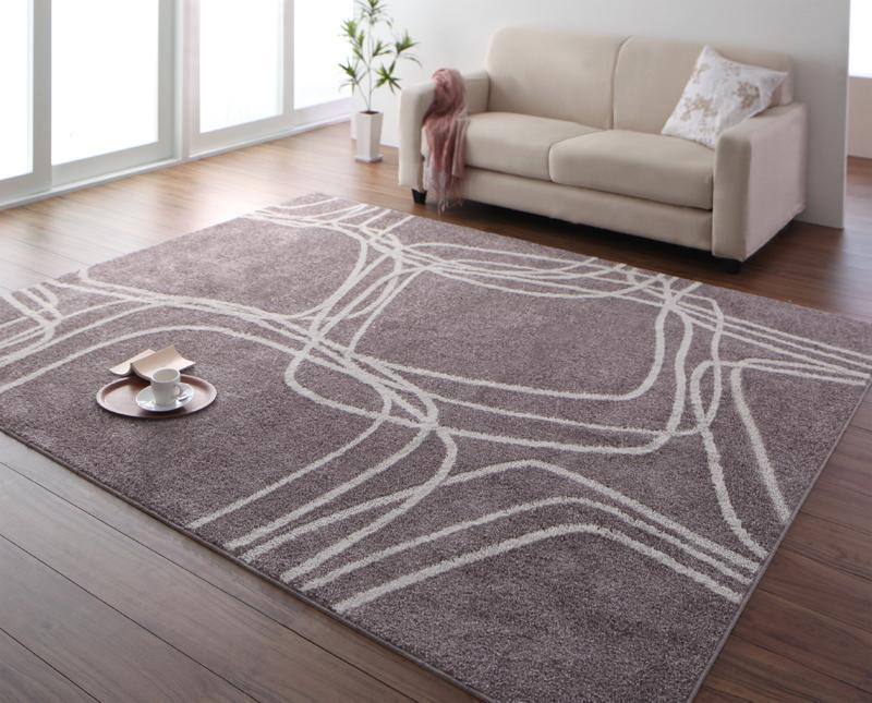 送料無料 夏涼しく冬あたたかい 国産モダンデザインラグ pavey パヴィ 200×200cm 絨毯 マット カーペット 040702172