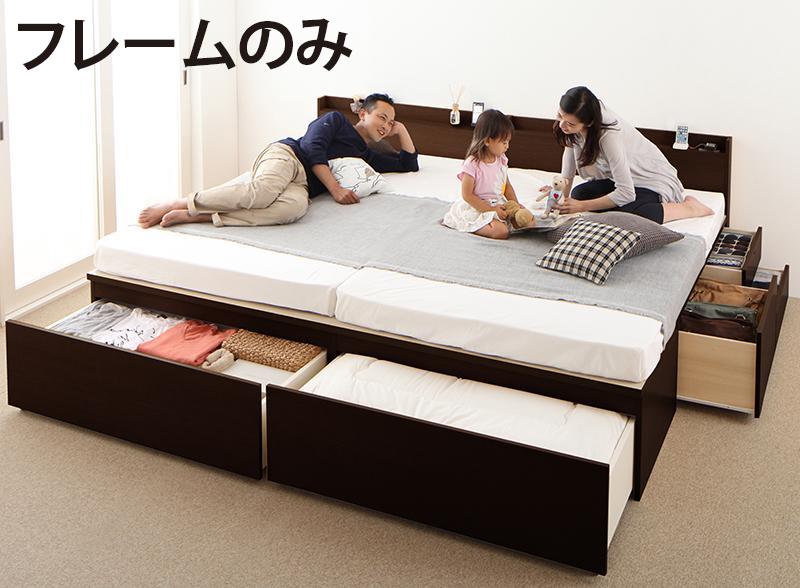 送料無料 大容量収納ベッド 親子ベッド TRACT トラクトシリーズ 【組立設置付】[A+C ワイドK200] ベッドフレームのみ 日本製 収納付きベッド 連結ベッド