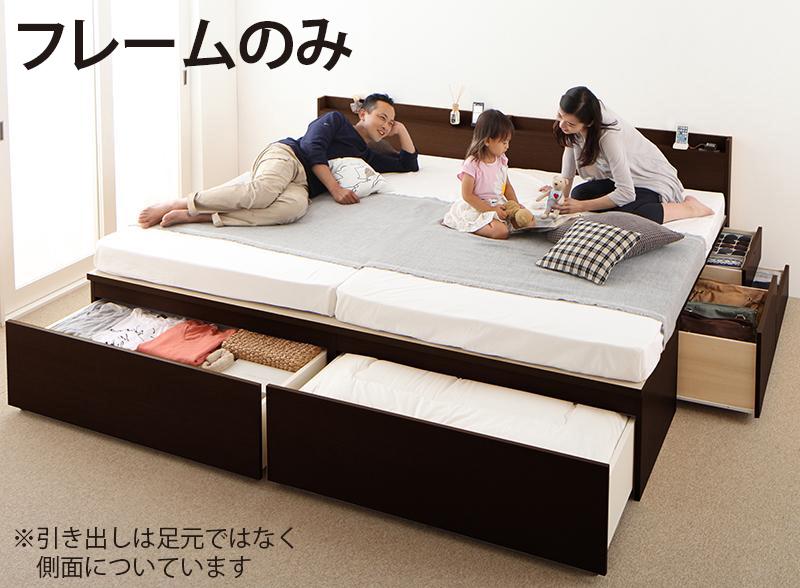 送料無料 大容量収納ベッド 親子ベッド TRACT トラクトシリーズ 【組立設置付】[B+C ワイドK200] ベッドフレームのみ 日本製 収納付きベッド 連結ベッド