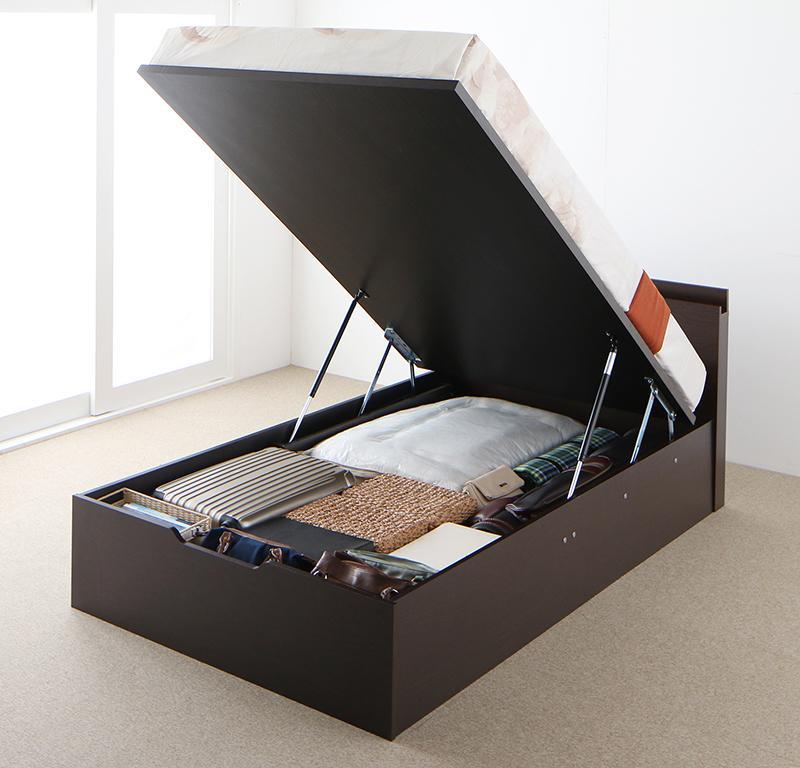 送料無料 跳ね上げベッド 棚付き コンセント付き ネオ・グランスタ 薄型スタンダードポケットコイルマットレス付き 縦開き シングル ラージ 跳ね上げ式ベッド 収納ベッド シングルベッド 500022162