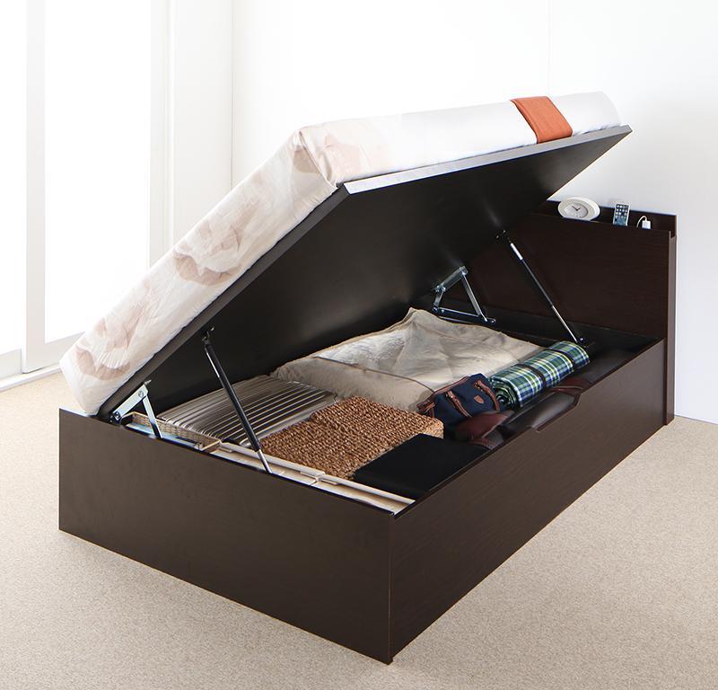 送料無料 跳ね上げベッド 棚付き コンセント付き ネオ・グランスタ 薄型スタンダードボンネルコイルマットレス付き 横開き セミダブル ラージ 跳ね上げ式ベッド 収納ベッド セミダブルベッド 500022208