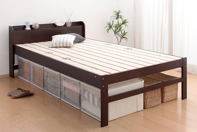 送料無料 シングル 部屋の中で布団が干せる 高さ調節付き天然木すのこ refune リフューネ すのこベッド 木製ベッド シングルベッド 500027346