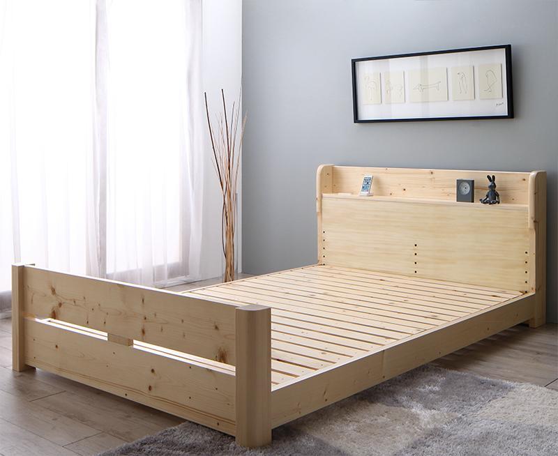 【送料無料】高さ調節可能 頑丈すのこベッド ishuruto イシュルト ベッドフレームのみ セミダブル  棚付き 天然木すのこ