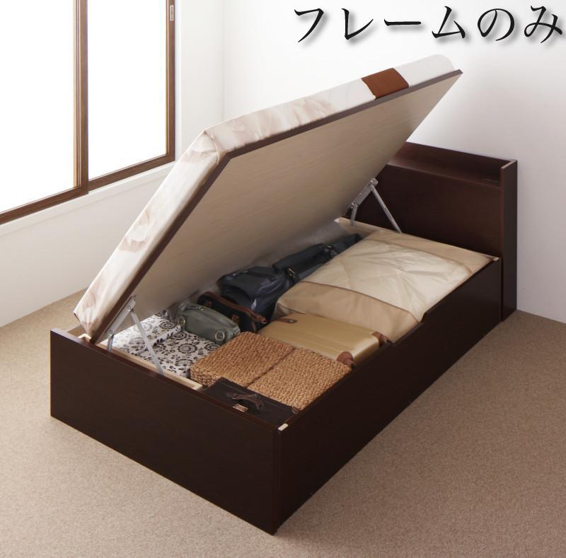 送料無料 跳ね上げ式ベッド セミシングル お客様組立 日本製 跳ね上げベッド Clory クローリー ベッドフレームのみ 横開き 深さラージ 収納ベッド ガス圧 コンセント付き セミシングルベッド
